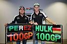 数读2016赛季 F1纪录再创新高