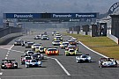 Asian Le Mans Race Performance remporte les 4 Heures de Fuji