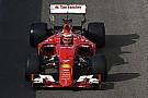 Vers une Ferrari 2017 à la limite de l'interprétation du règlement?