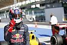 Red Bull placerait Gasly chez Honda en Super Formula