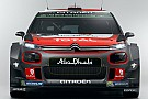 Citroën cree que los nuevos WRC serán espectaculares