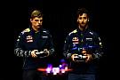 Видео: Ферстаппен и Риккардо заскучали без гонок