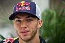 В Red Bull подтвердили перевод Гасли в Японию
