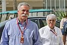 Liberty Media resmi akuisisi F1, Ecclestone jadi Chairman Emeritus