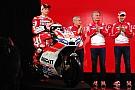 Точка зору: чому Ducati ризикує більше Лоренсо