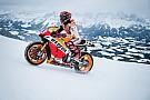 Honda долає не лише снігові схили, а ще льодові траси