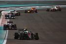 McLaren выиграла тендер FIA