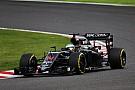 Alonso: aerodinâmica é a grande incógnita da McLaren
