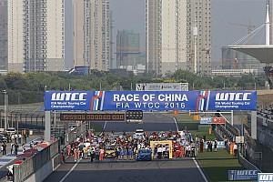 WTCC News WTCC-Rennen in China vor Umzug von Shanghai nach Ningbo