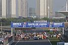 WTCC WTCC-Rennen in China vor Umzug von Shanghai nach Ningbo