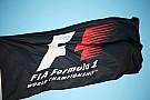 Europees Parlement steunt onderzoek naar oneerlijke concurrentie in Formule 1