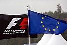 Parlamento de la UE apoya la solicitud de investigación sobre la F1