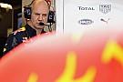 Болід Toro Rosso стане клоном Red Bull?