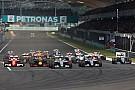 Le GP de Malaisie disparaît au profit de l'Allemagne