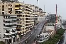 Confira os horários do GP de Mônaco de F1