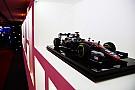 Концепт: як міг би виглядати McLaren-Alfa Romeo