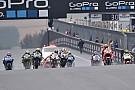 MotoGP Гран Прі Німеччини: історія етапу