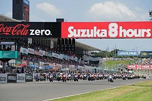 FIM Resistencia Noticias de última hora Las 8 Horas de Suzuka cierran la temporada del FIM EWC con el título en juego