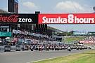 FIM Resistencia Las 8 Horas de Suzuka cierran la temporada del FIM EWC con el título en juego