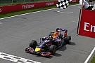 Риккардо передал в музей машину, на которой одержал первую победу в Ф1