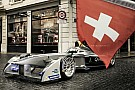 Формула E Москва проиграла Цюриху право проведения гонки Формулы Е