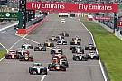 Vorschau: GP Japan 2017 in Suzuka mit F1 Experiences