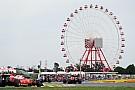 GP do Japão deverá ser disputado com pista seca