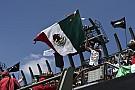 Формула 1 Гран Прі Мексики: перші контейнери вже прибули