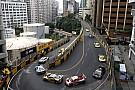 GT Preview FIA GT World Cup: Zorgt Frijns voor nieuw Audi-succes in Macau?