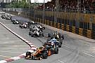 GP de Macao 2017: horarios y dónde podrás verlo