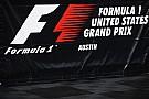 Формула 1 збирається змінити логотип?