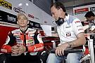 MotoGP Forcada: