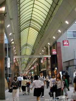 Covered Teramachi-dori, shopping street in Kyoto