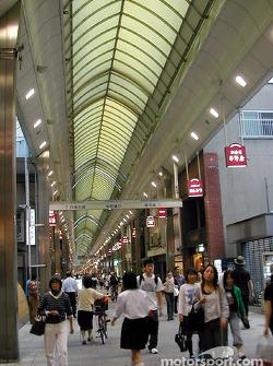 Covered Teramachi-dori, shopping street in Kyoto