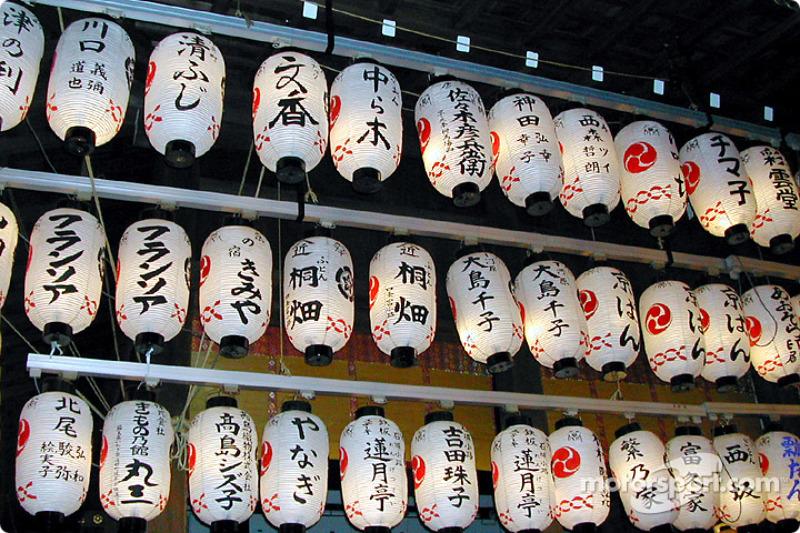Lanterns at night, Yasaka Shrine, Kyoto