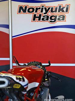 The bike of Noriyuki Haga