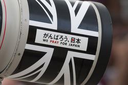 We Pray For Japan