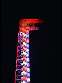 The viewing tower at night