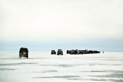 Preparando-se para a Fase Especial sobre Baikal