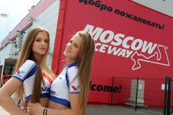 Москва, субботняя квалификация.