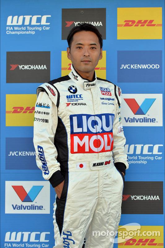 Masaki Kano, BMW 320 TC, Liqui Moli Team Engstler
