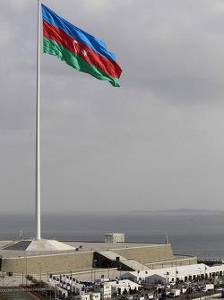علم أذربيجان