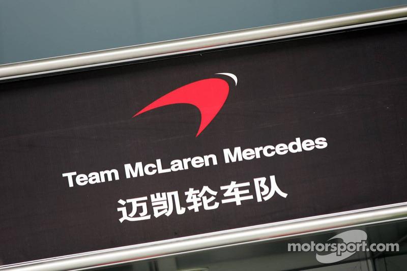 McLaren in Chinese