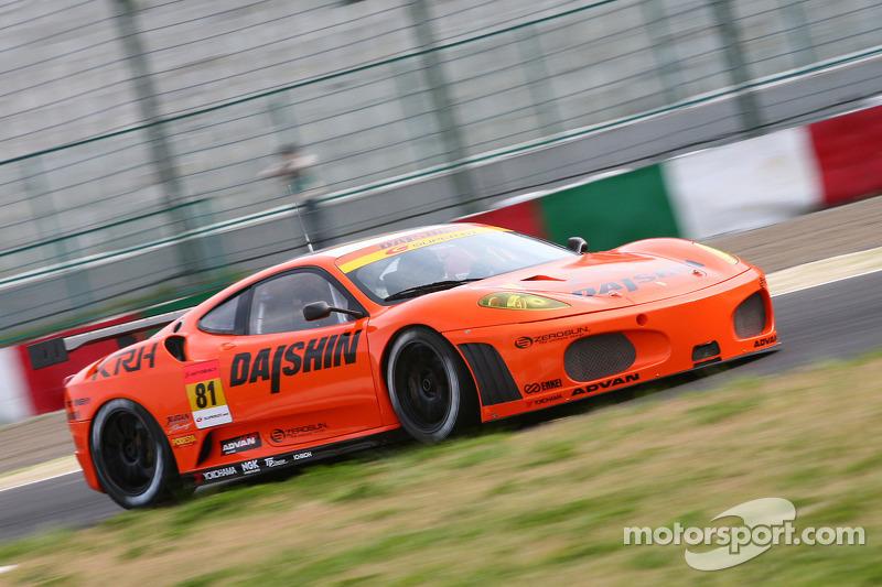 La Daishin Advan Ferrari N°81: Takayuki Aoki, Tomonobu Fuji