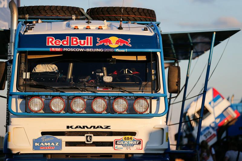 Apoyo de Kamaz truck