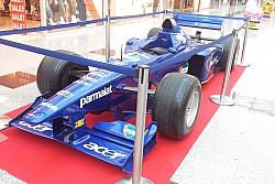 Formula 1 in Brno Olympia