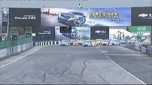 WTCC 2011 - China - Round 21 & 22