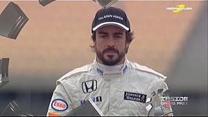 Inside Grand Prix - 2015: Гран При Испании - часть 1/2
