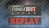 Formula DRIFT Japón
