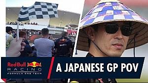 Un punto de vista diferente del GP de Japón